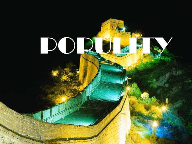 gran-muralla-china-de-noche2